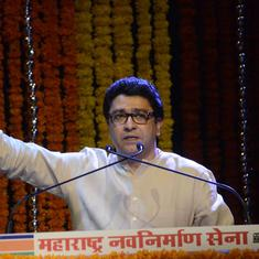 Maharashtra Navnirman Sena says it will not contest Lok Sabha elections