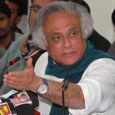 दिल्ली की अदालत ने मानहानि मामले में कांग्रेस नेता जयराम रमेश को जमानत दी
