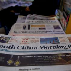 Journalists bear the brunt as China's relations with Australia and the US worsen