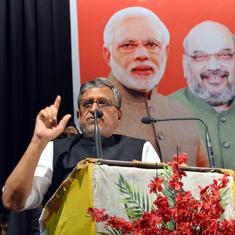 Economic slowdown is usual during the months of 'Saawan Bhado', says Bihar Deputy CM Sushil Modi