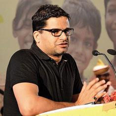 Citizenship Act, NRC will affect poor people the most, says JD(U) leader Prashant Kishor