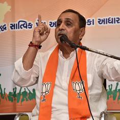 Gujarat: Congress treated Muslims as vote bank, claims Chief Minister Vijay Rupani