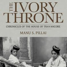 'Baahubali' producer buys screen rights to Manu S Pillai's 'The Ivory Throne'