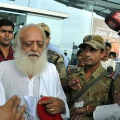 Book on Asaram: Delhi court dismisses plea seeking action against HarperCollins