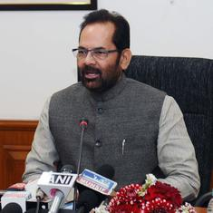 Coronavirus: Indians will not go to Hajj this year, says Union minister Mukhtar Abbas Naqvi