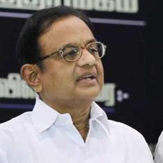 Aircel-Maxis case: ED challenges anticipatory bail given to P Chidambaram, his son Karti