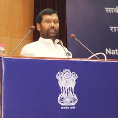 Union minister Ram Vilas Paswan dies at 74