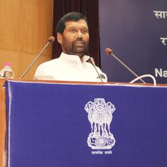 NPR form: Questions on date, place of parents' birth may be dropped, says BJP ally Ram Vilas Paswan