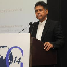 Coronavirus: 'Indians are not guinea pigs,' says Manish Tewari, questions move to roll out Covaxin