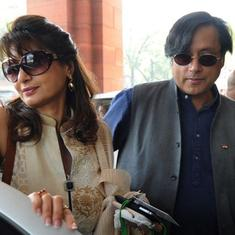 Sunanda Pushkar death: Shashi Tharoor fought with his wife in Dubai, Delhi Police tells court