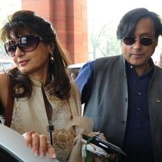 Sunanda Pushkar death case: Delhi court adjourns hearing to March 7