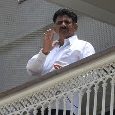 DK Shivakumar arrest: Karnataka Congress calls for statewide bandh today