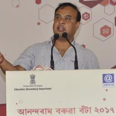 SC should allow re-verification of names for a 'correct and fair NRC': Himanta Biswa Sarma