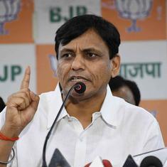 Sedition law will not be scrapped, Centre tells Rajya Sabha