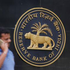 RBI keeps repo rate constant at 6.5%, projects GDP growth rate for 2018-'19 at 7.4%