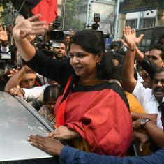 'BJP can't stop my success': DMK leader Kanimozhi says I-T raids are 'anti-democratic'