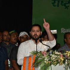 RJD's Tejashwi, Tej Pratap Yadav, 4 others booked in Dalit leader's murder case