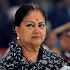 Rajasthan: Vasundhara Raje urges poll panel to act against Sharad Yadav for body shaming her