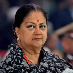 Rajasthan people are paying for discord within Congress, says former CM Vasundhara Raje