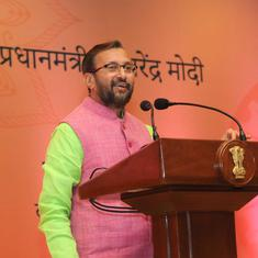 Reservations will be extended to private institutions from 2019 academic year, says Javadekar