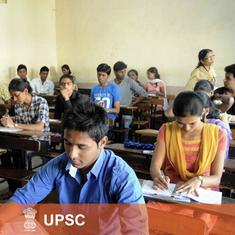 UPSC releases admit cards for ISS, IES, Engineer Services (Main), and Geologists exams