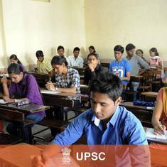 UPSC CAPF exam 2021 application process begins; 159 vacancies at CISF, BSF, CRPF notified