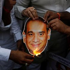 UK government still 'considering' India's two extradition requests for Nirav Modi, says MEA