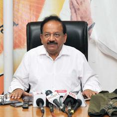 Coronavirus: Centre to provide free vaccine to 3 crore frontline workers, says Harsh Vardhan