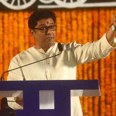 IL&FS case: Raj Thackeray appears before ED at Mumbai office, prohibitory orders imposed in area