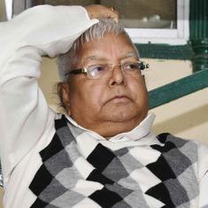 Fodder scam: Lalu Yadav's bail plea in Dumka treasury case rejected by Jharkhand HC