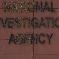 Mansukh Hiran death: Home ministry transfers case to NIA, Maharashtra anti-terror squad arrests two