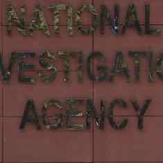 For second day, NIA raids six NGOs, trusts in Delhi, Kashmir in terror funding case