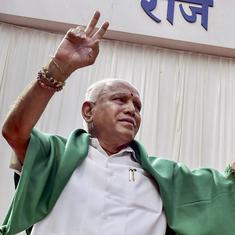 कर्नाटक विधानसभा उपचुनाव में भाजपा के लिए अच्छी खबर, पार्टी ने शुरुआत में ही बढ़त बनाई