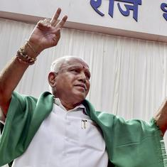 'It is the victory of democracy,' says BJP Karnataka chief BS Yeddyurappa after trust vote