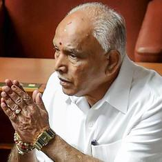 Karnataka: BS Yeddyurappa says 20 Congress MLAs are unhappy with government, may quit party soon