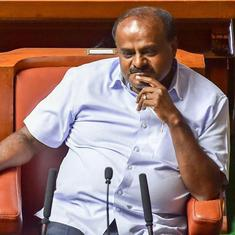 Karnataka loan waiver: Modi's comments are insensitive and unfortunate, says CM Kumaraswamy