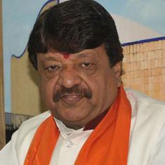 PM Modi is 'supreme leader', party's decision on son will be accepted: Kailash Vijayvargiya
