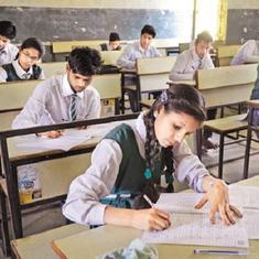 Maharashtra to give average marks for SSC Geography and Work Experience paper