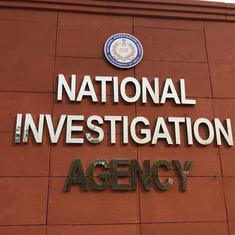 NIA raids Greater Kashmir's office, NGOs, and human rights activist's home in Srinagar