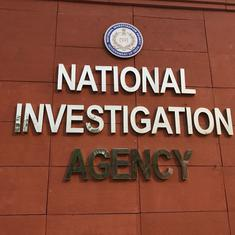 Tamil Nadu: NIA conducts searches at various locations in inquiry into terror module