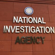 Kerala: NIA arrests Islamic State suspect who followed Sri Lanka attacks 'mastermind'
