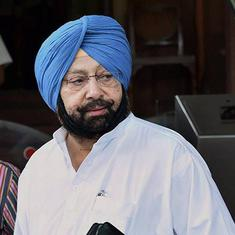 Punjab CM Amarinder Singh says he will decide on Navjot Singh Sidhu's resignation on Wednesday