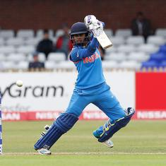 New Zealand v India: Mithali Raj becomes first woman in history to play 200 ODIs