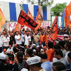Maratha quota: Panel submits report to Maharashtra government, recommends reservation