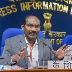 ISRO's inter-planetary missions now open to private sector, says space agency chief K Sivan