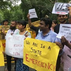 Bhima Koregaon case: Rights group condemns action against DU professor, calls out 'state terrorism'