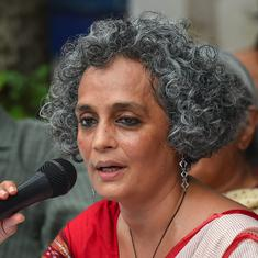 Bhima Koregaon: Arundhati Roy criticises Centre for arresting DU professor Hany Babu