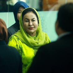 Malaysia: Former Prime Minister Najib Razak's wife arrested in corruption case