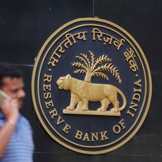 आरबीआई सरकारी बैंकों से अपने प्रतिनिधियों को हटाना क्यों चाहता है और सरकार तैयार क्यों नहीं?