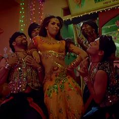 Is it time to bury the item song? The answer can only be yes